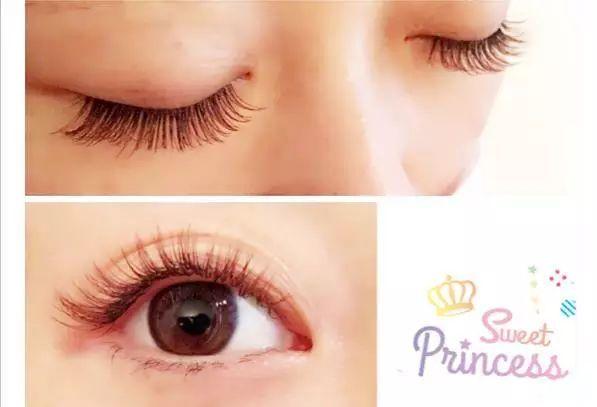 color eyelash extension.jpg