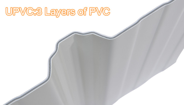 750 白 UPVC 截面 .JPG