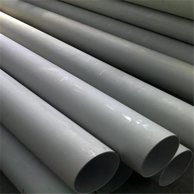 annealed stainless steel welded pipe