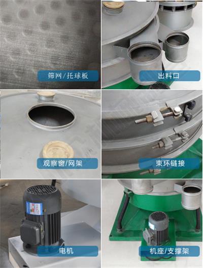 Industrial Drug Tumbler Screen