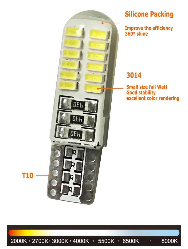 T10-3014-24SMD_04.jpg