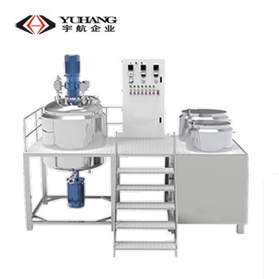 Fixed Vacuum emulsifying mixer _副本.jpg