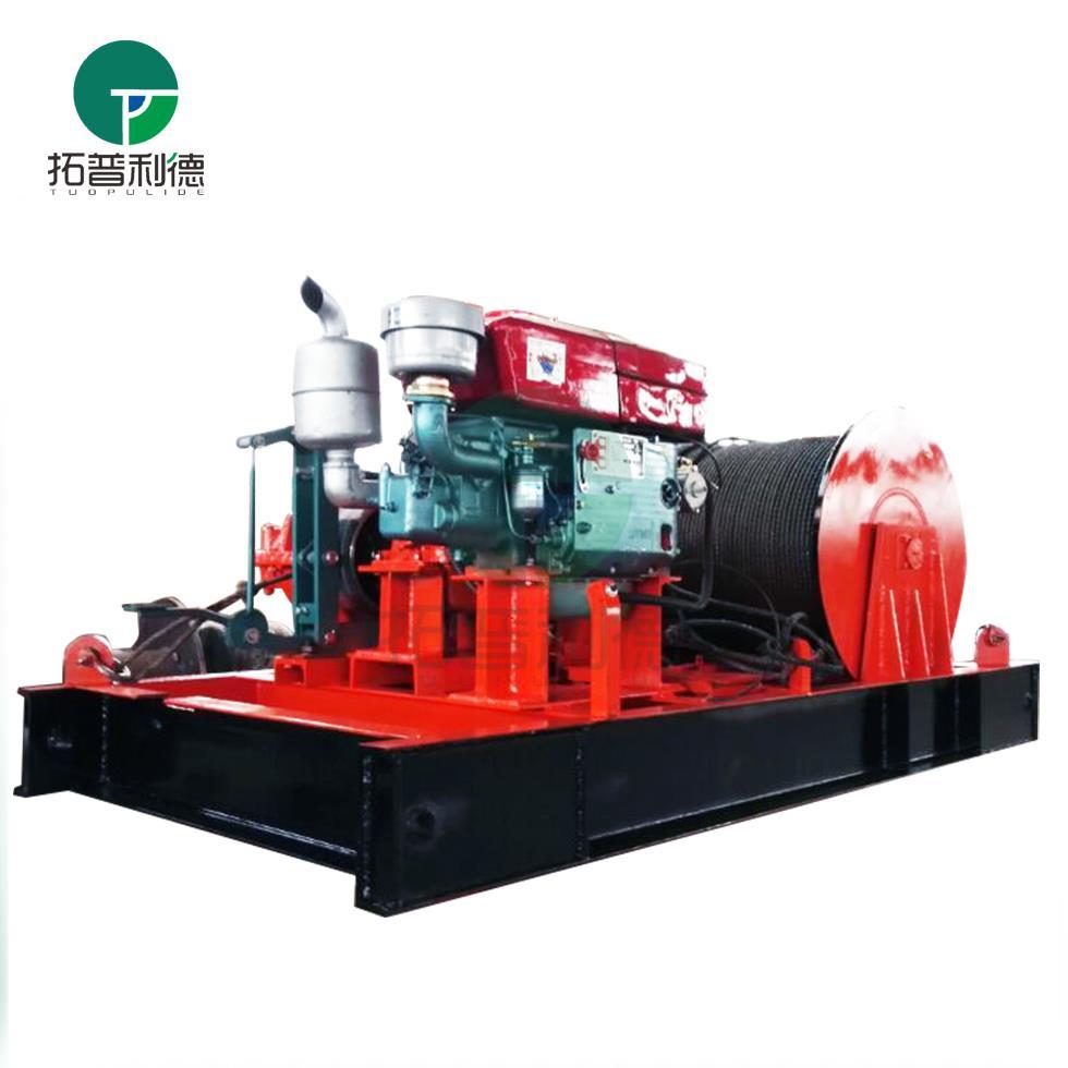 Horizontal Lifting Diesel Winch
