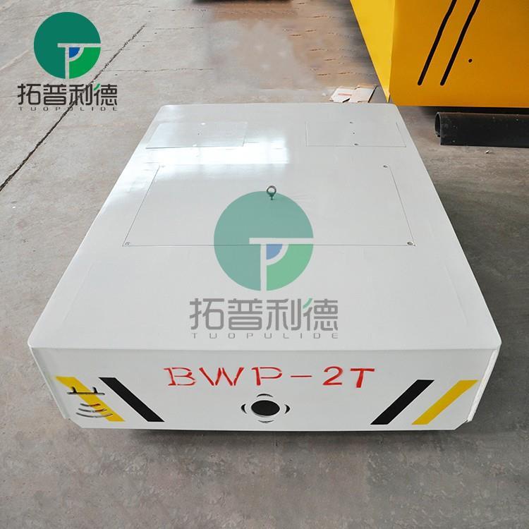 Battery Steerable Transfer Cart.jpg