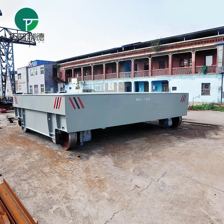 Vehículo de Transferencia Ferroviaria
