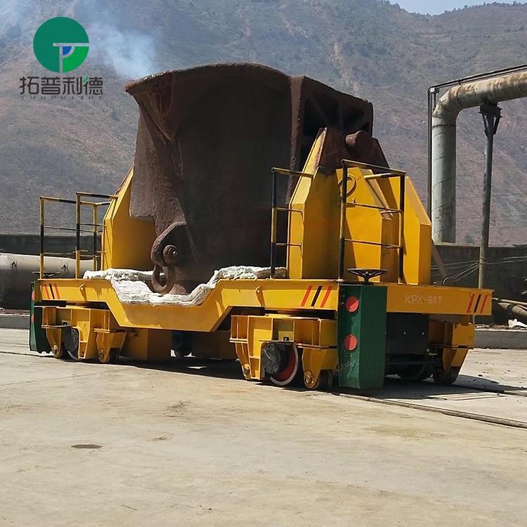 Automatic Dump Ladle Transfer Cart(1)