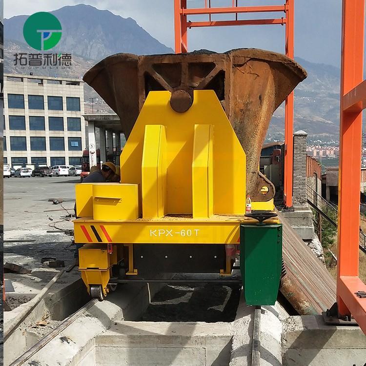 Automatic Dump Ladle Transfer Cart (2)