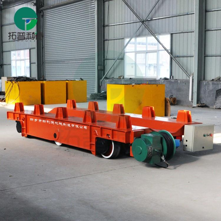 Steel Coil Billet Transfer Vehicle.jpg