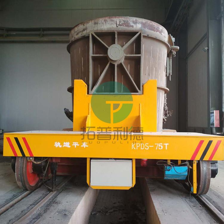 Rail Powered Ladle Car