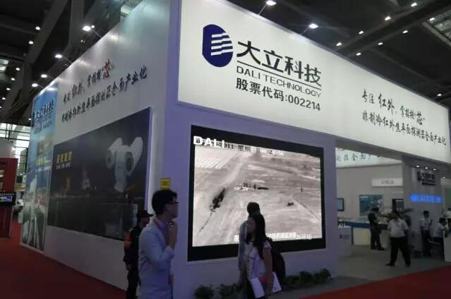 Minutes after the 2016 China International Exhibition on Public Safety and Security