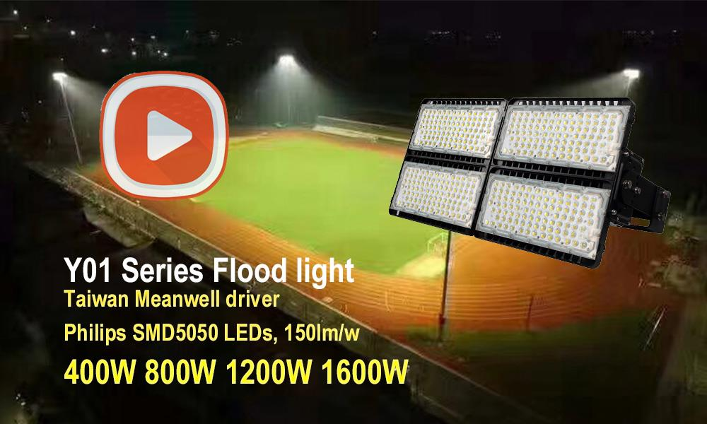 Video of J06 flood light.jpg