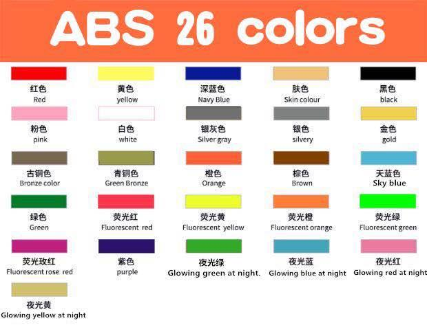 ABS 26色