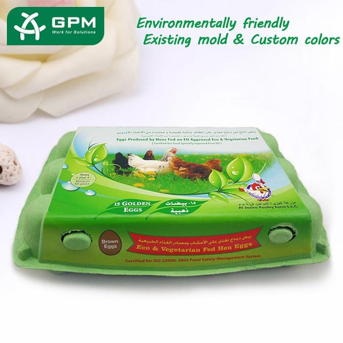 Biodegradable Paper Egg Box manufacturers