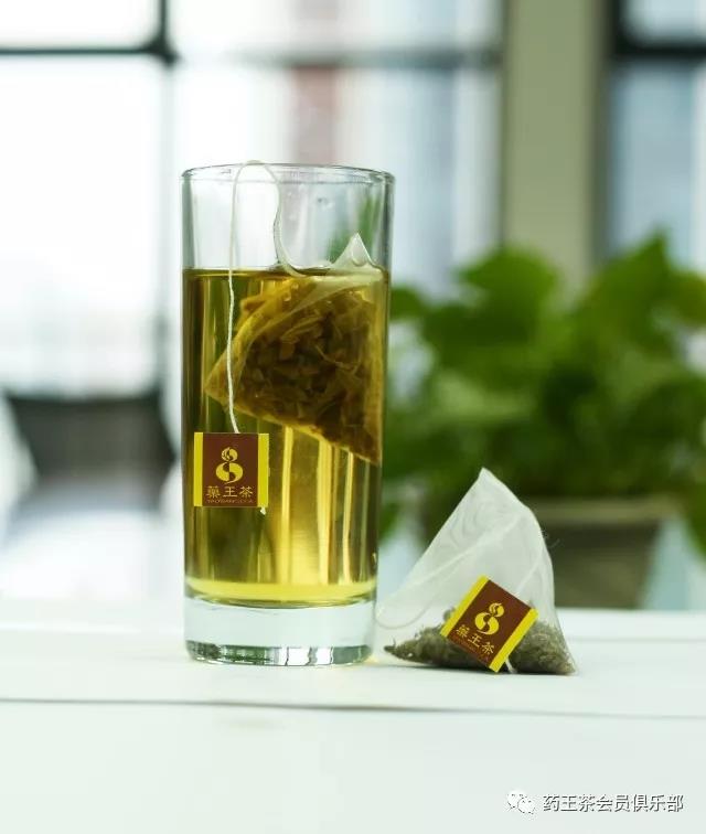 health tea.jpg