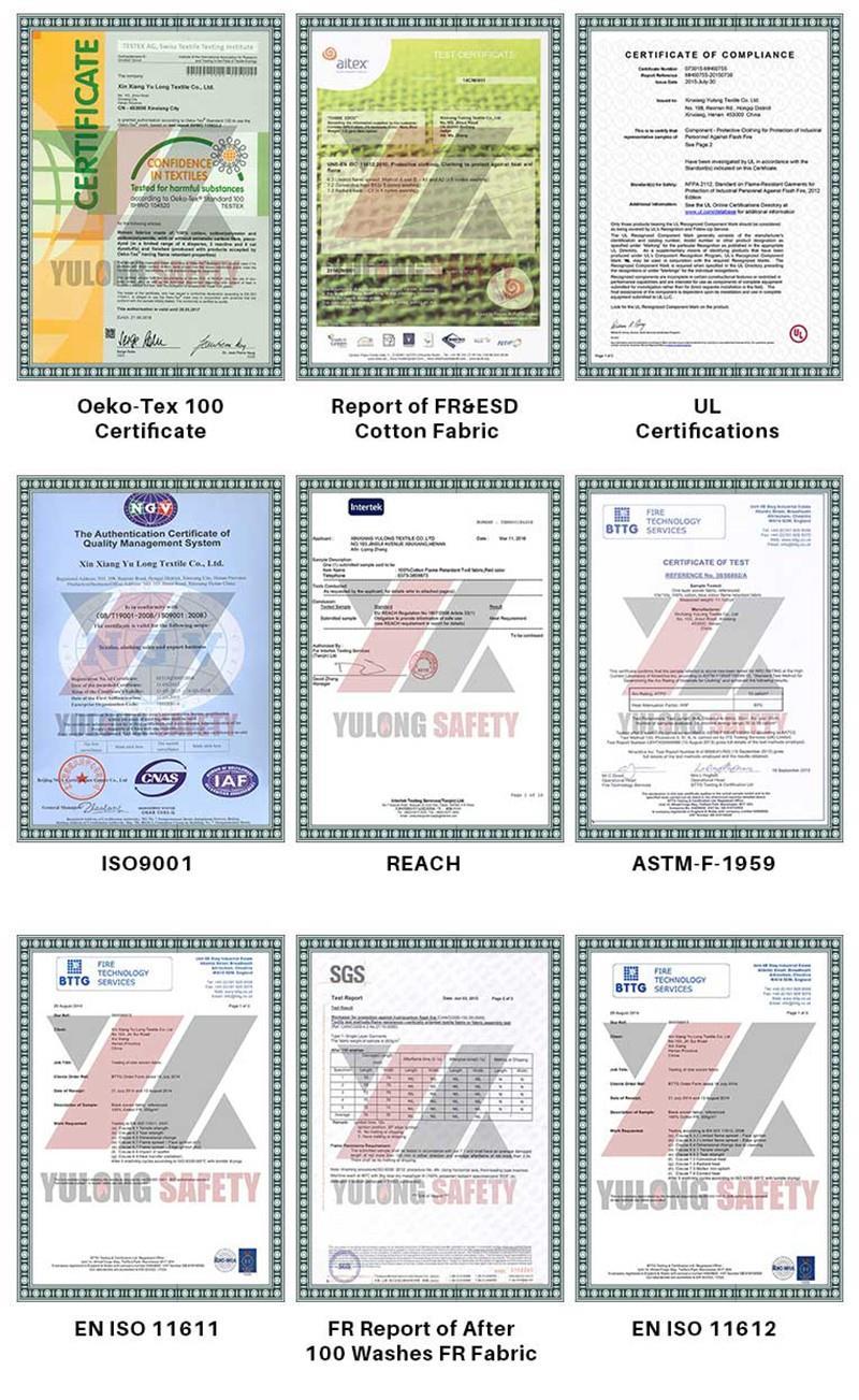 证书(阻燃防电弧)