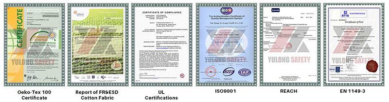 证书(防静电) (2)