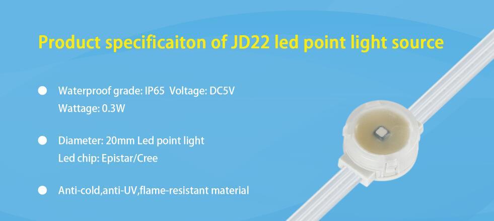 舞台背景屏 户外炫彩屏 景观亮化 JD22 工程DMX LED点光源 (3.jpg