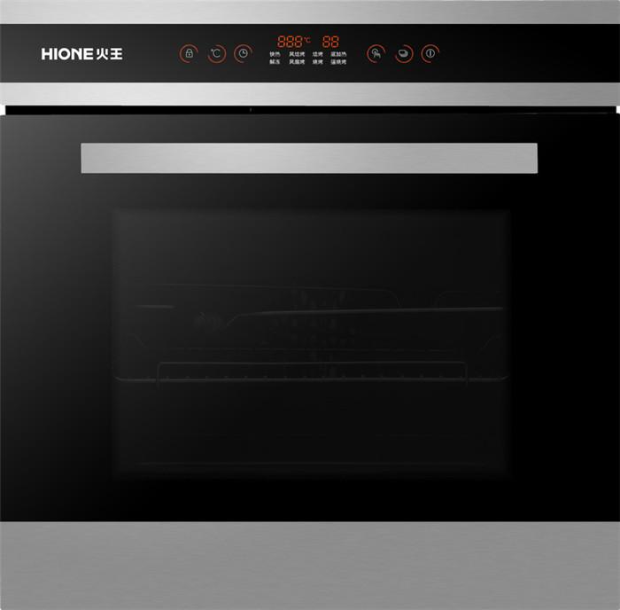 103.电烤箱KQC80-A1.jpg