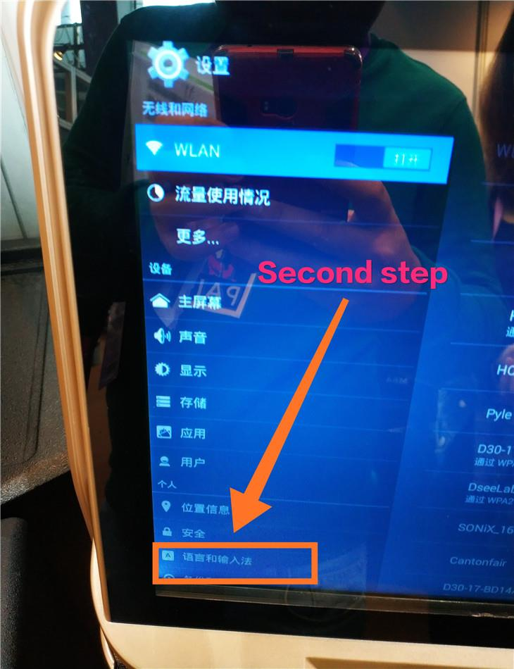 How To Connect Wifi Touch LED Speaker.jpg