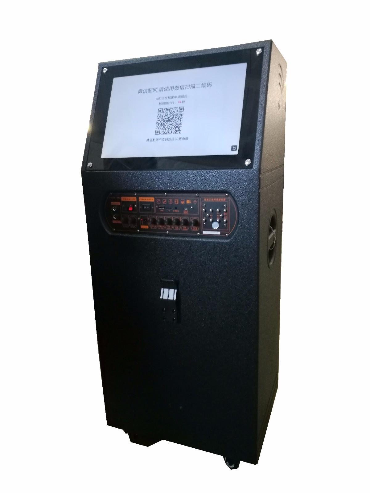 SA-8209 15.4inch LED  double  12 inch woofer base  (1).jpg