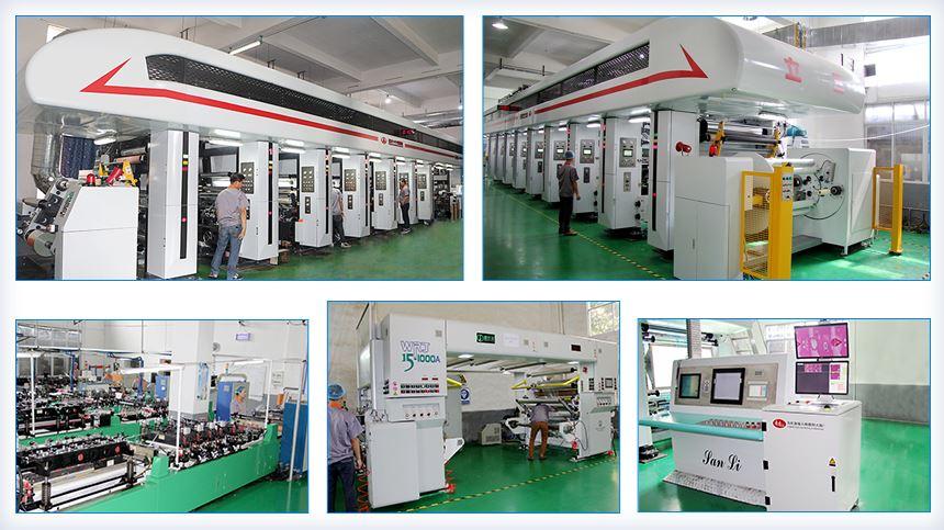 工厂生产设备