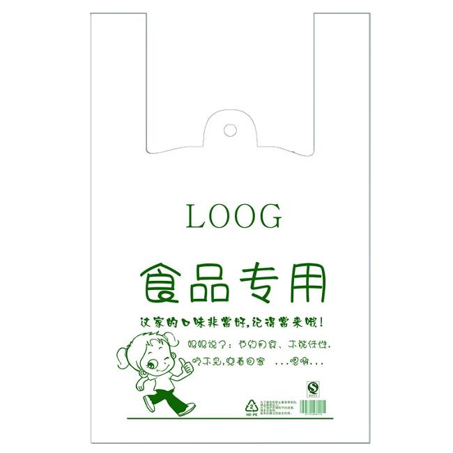 食品袋副本副本(001).jpg
