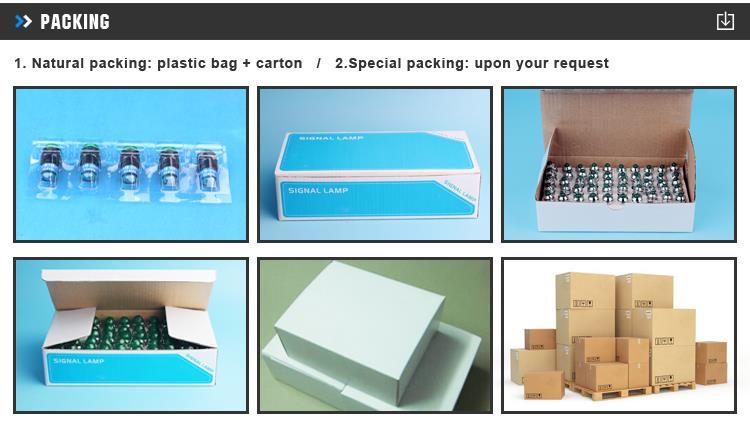 塑料指示灯包装图.jpg