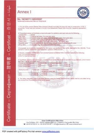 浙江石化全部证书-20