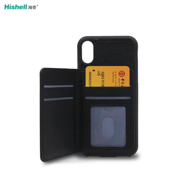 Leather Phone Case1