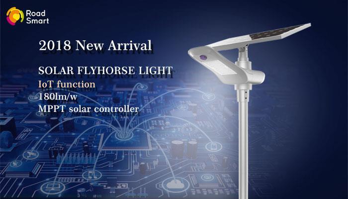 solar flyhorse light