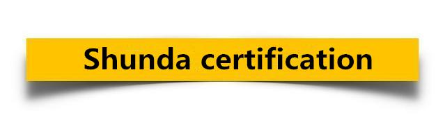 shunda company quality control certification