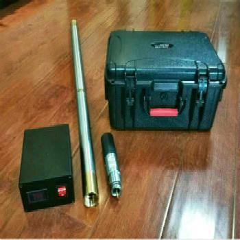 ER- FIWO4 FOG Continuous Inclinometer.jpg