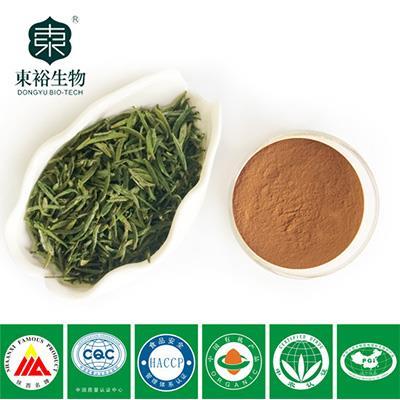 tea-polyphenols-(2)