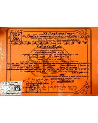Kosher-Certificate