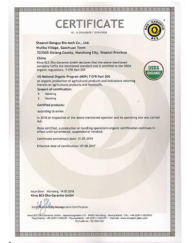 Organic-Certificate-of-EU-(3)