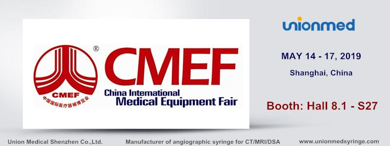 CMEF2019_unionmed