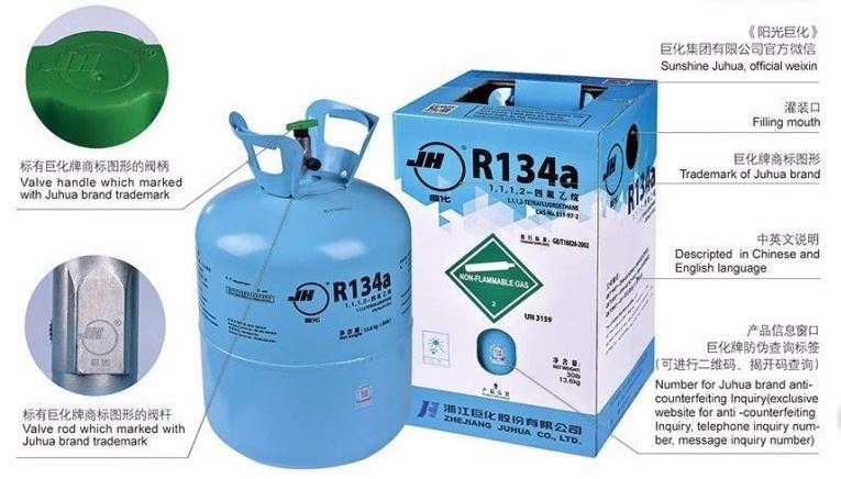 Juhua Brand Refrigerant R134A counterfeit