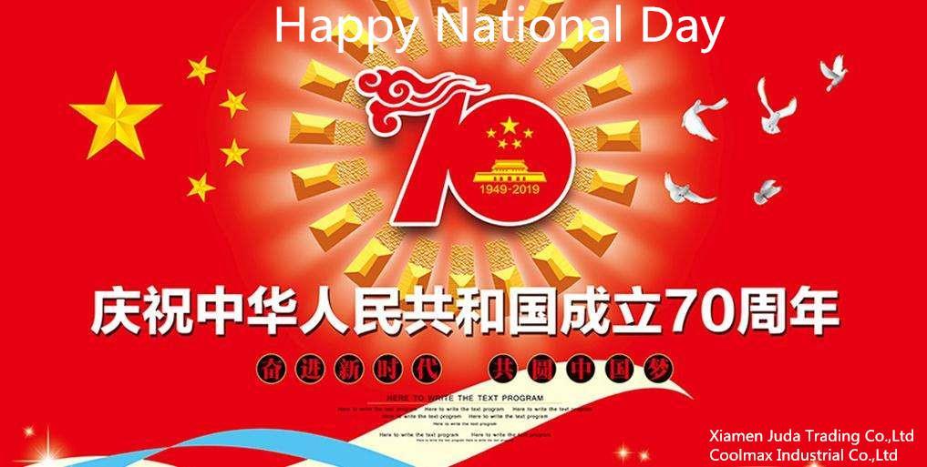 China Refrigerants Manufacturer Having National Day Holiday