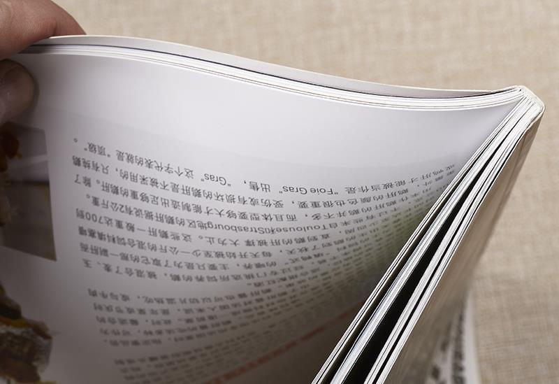 tlač časopisov s nízkymi nákladmi