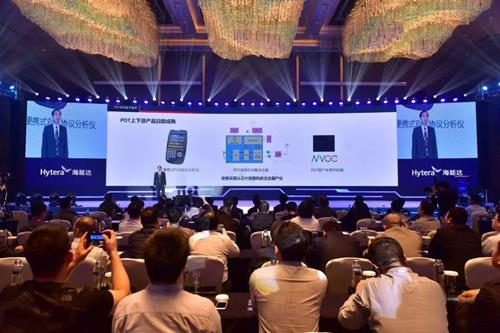 hytera-2019 -partner- conference