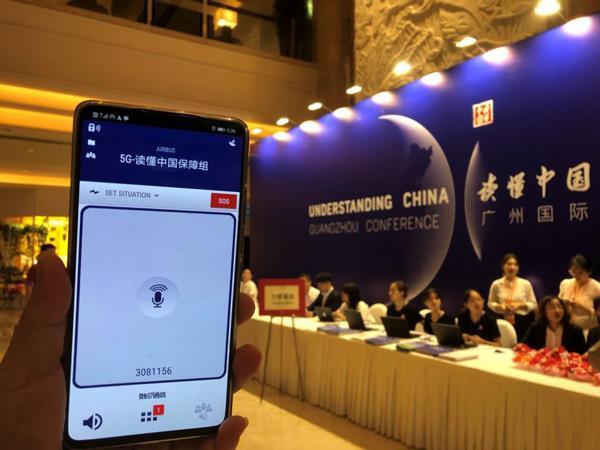 guangzhou_airbus_tetra_5g_hybrid_network
