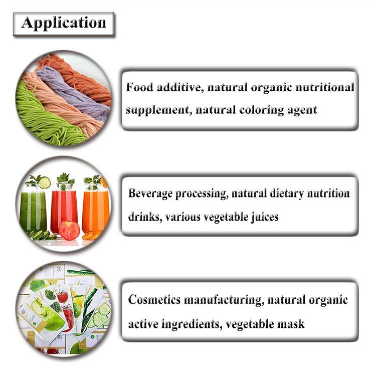 有机蔬菜提取物应用(organic vegetable extract)