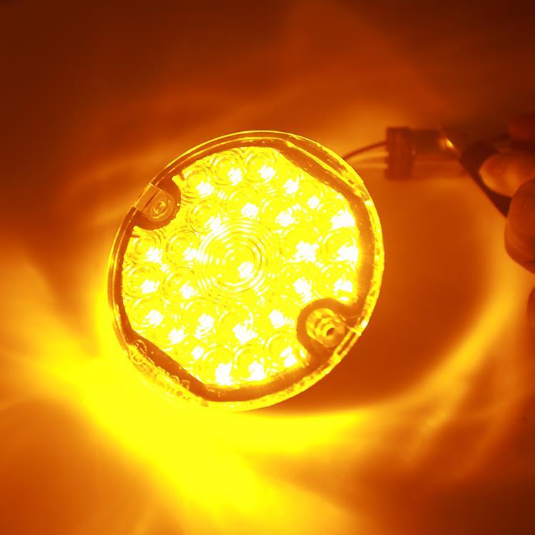 amber turning light