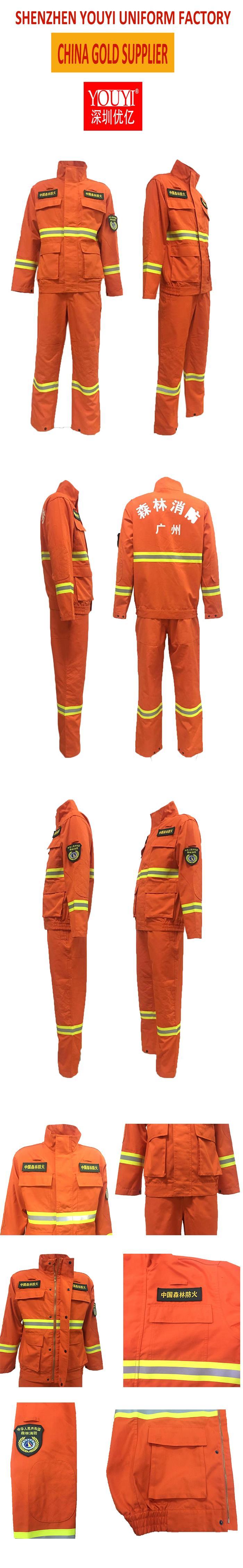požiarny oblek 详情 描述 图