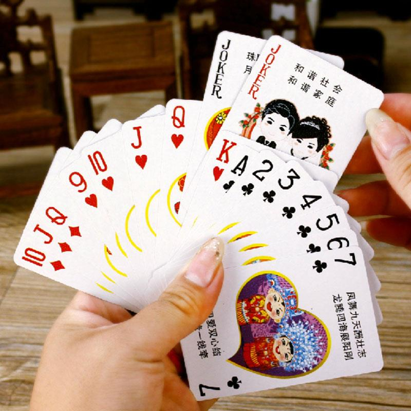 4 c paper playing cards