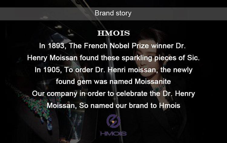 Hmois brand story