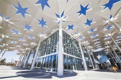 Beijing Expo