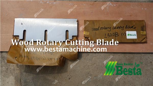 wood rotary cutting blade