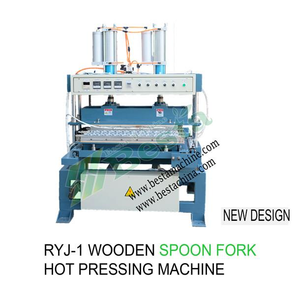 WOODEN SPOON HOT PRESSING MACHINE  (4)