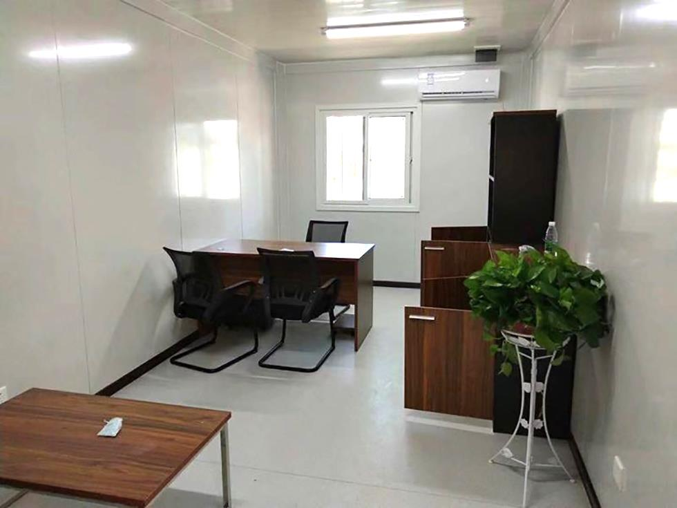 site-office-4